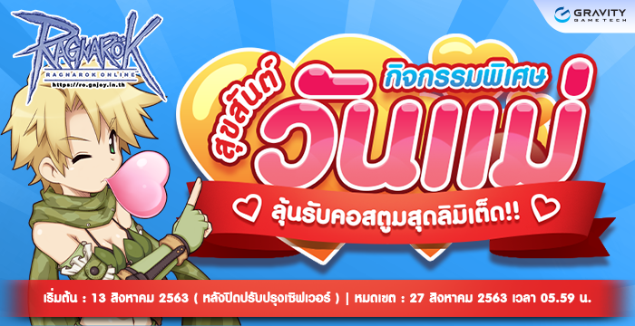 RO1_Banner-event-MOM-day-700x360-1.png